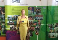 Ольга Гострая – фотомодель и общественная активистка